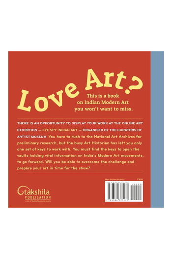 Eye Spy Indian Art