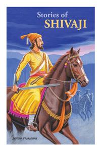 Stories of Shivaji