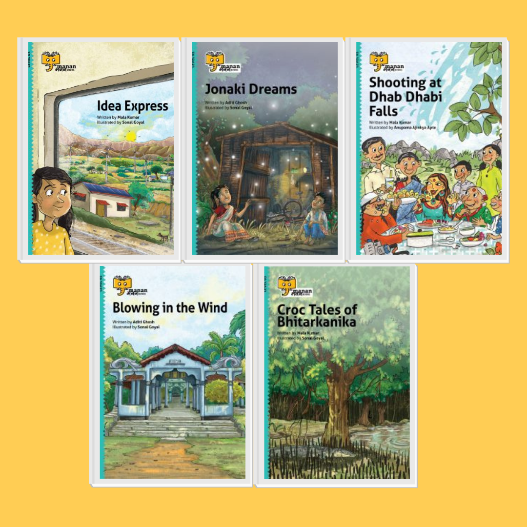 Manan Books - Urja Series - Complete Set of 5 books